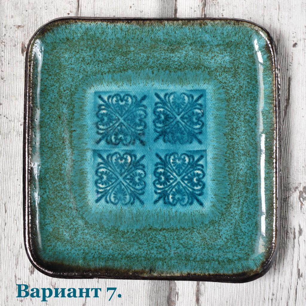 картинка Тарелка квадратная большая с рельефным узором - DishWishes.Ru