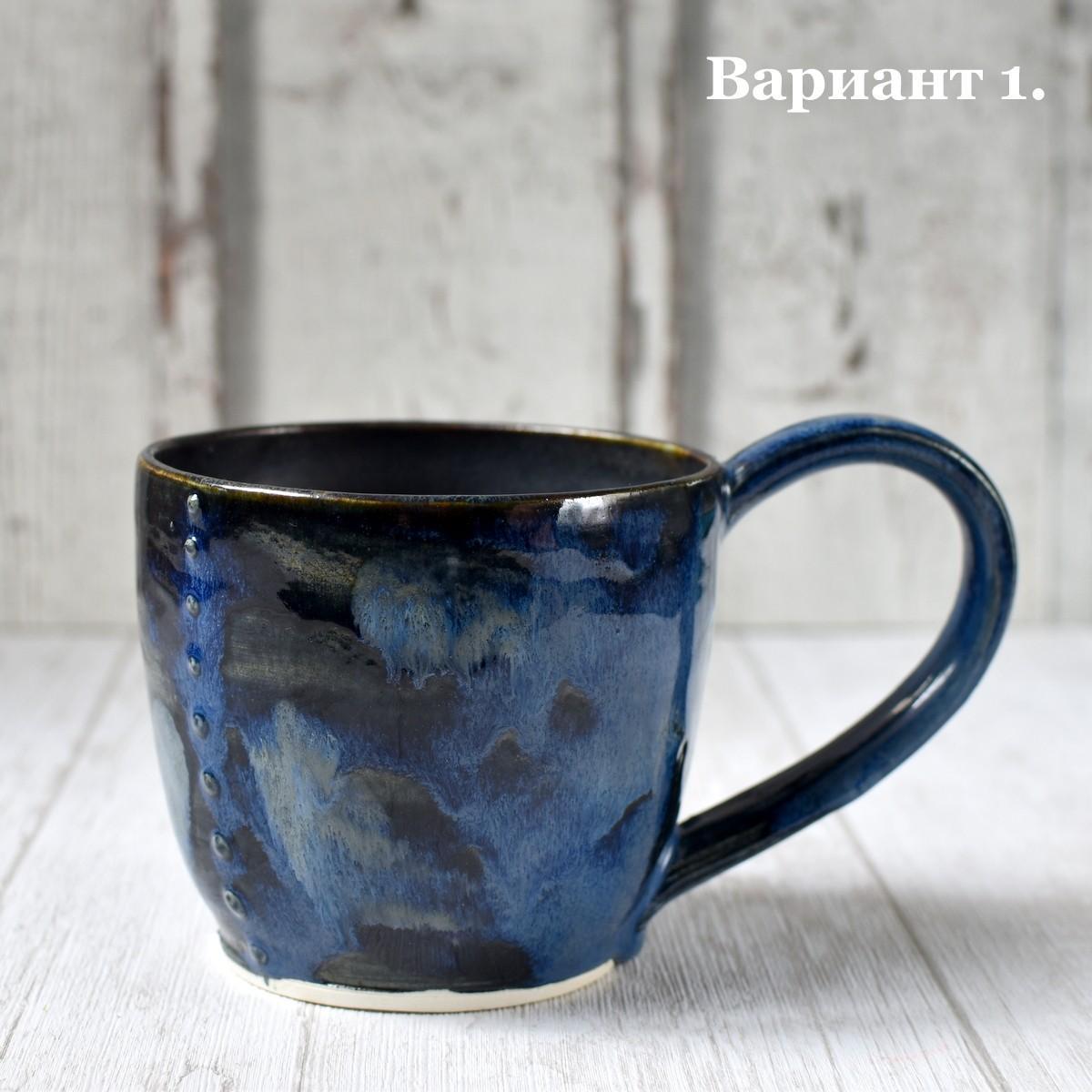 """картинка Керамическая чашка ручной работы """"Ночной Тенерифе"""" - DishWishes.Ru"""