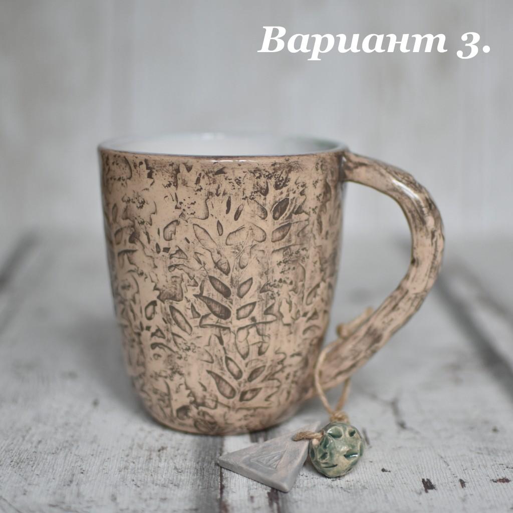 """картинка Керамическая кружка """"Весна в лесу"""" - DishWishes.Ru"""