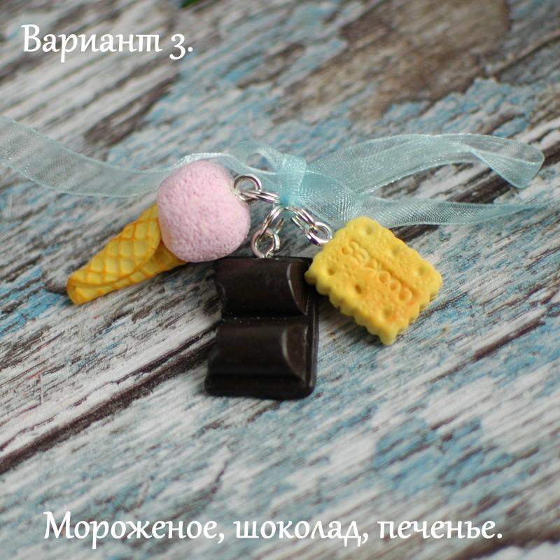"картинка Набор маркеров для вязания ""Десерт"" - DishWishes.Ru"