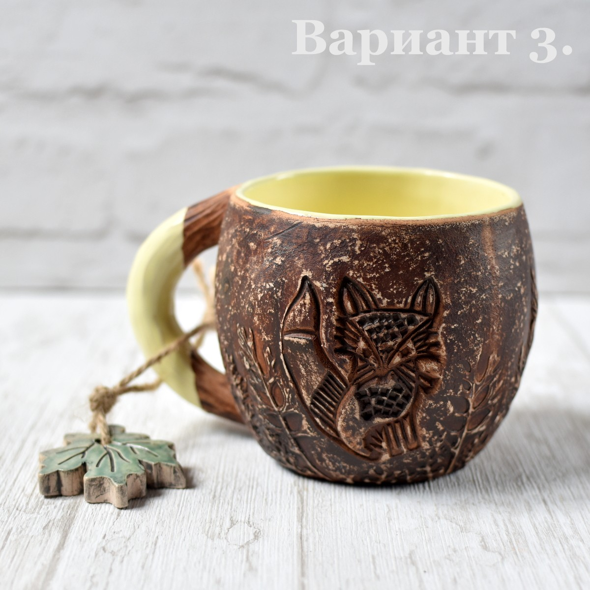 """картинка Чашка ручной работы """"Дыхание леса"""" - DishWishes.Ru"""