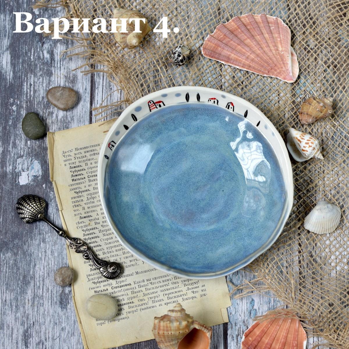 """картинка Керамическая тарелка """"Где-то на краю земли"""" - DishWishes.Ru"""