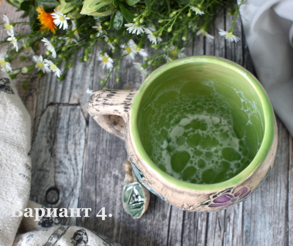 "картинка Керамическая чашка ""Магнолия"" - DishWishes.Ru"