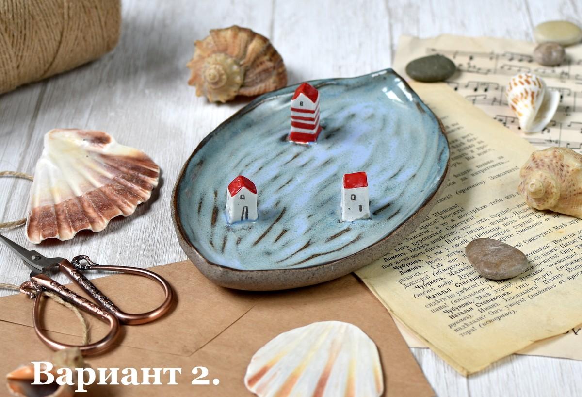 "картинка Тарелочка для украшений ""Форте Стелла"" - DishWishes.Ru"