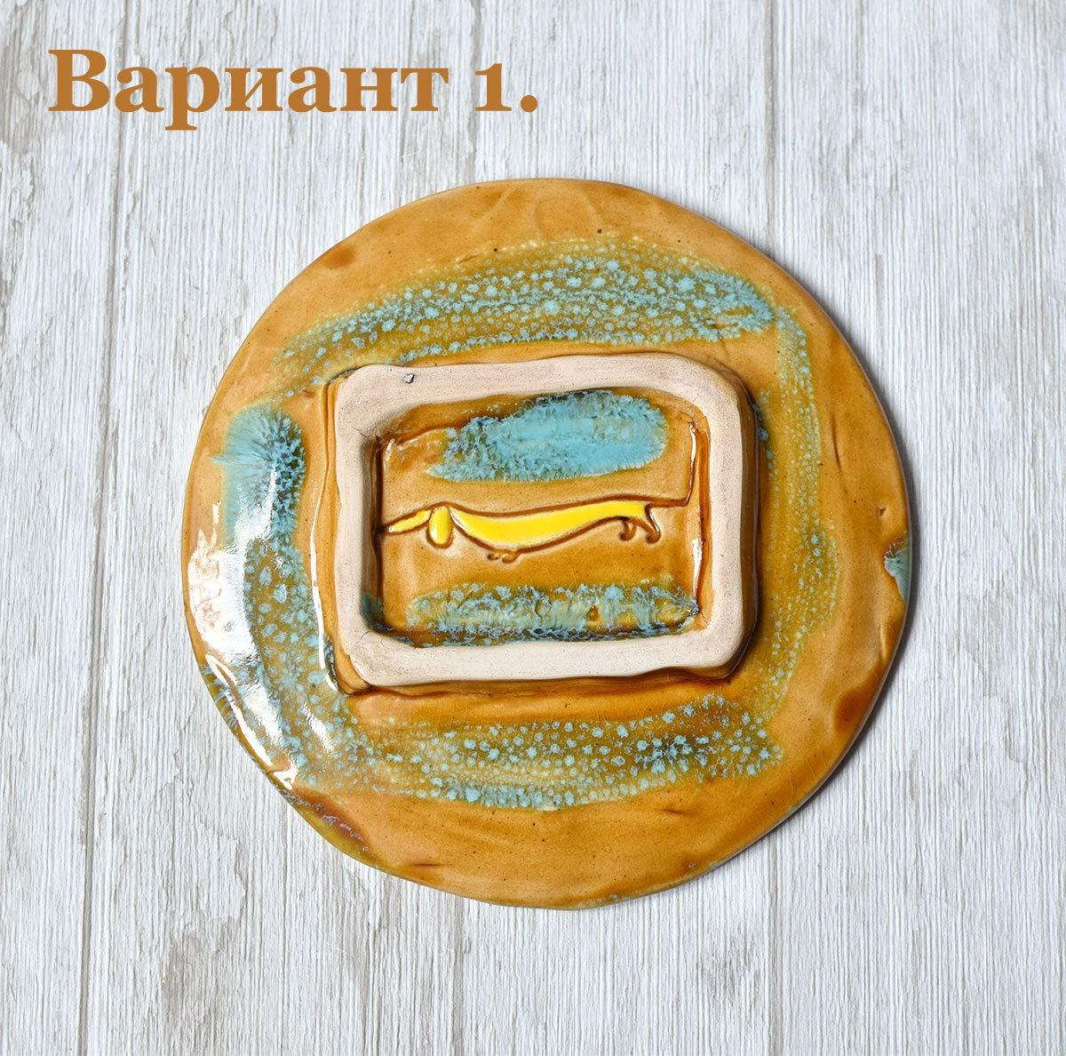 """картинка Керамическое блюдце ручной работы """"Таксы"""" - DishWishes.Ru"""