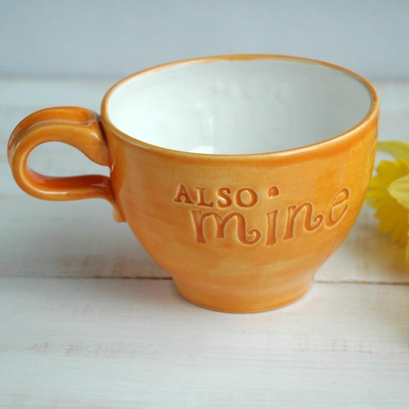 "картинка Набор чашек ""Моё. Тоже моё."" - DishWishes.Ru"
