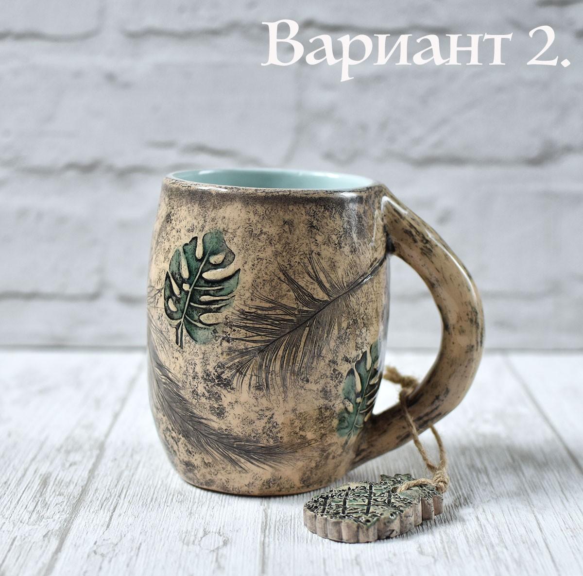 """картинка Высокая керамическая чашка """"Перья и монстеры"""" - DishWishes.Ru"""