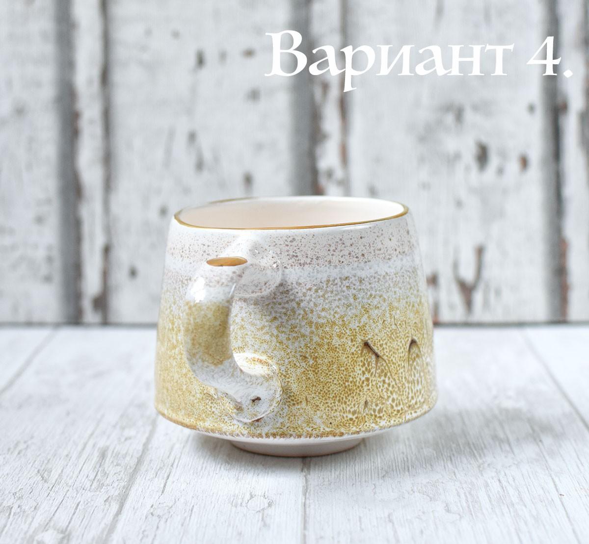 "картинка Чашка на ножке ""Золотая кайма"" - DishWishes.Ru"