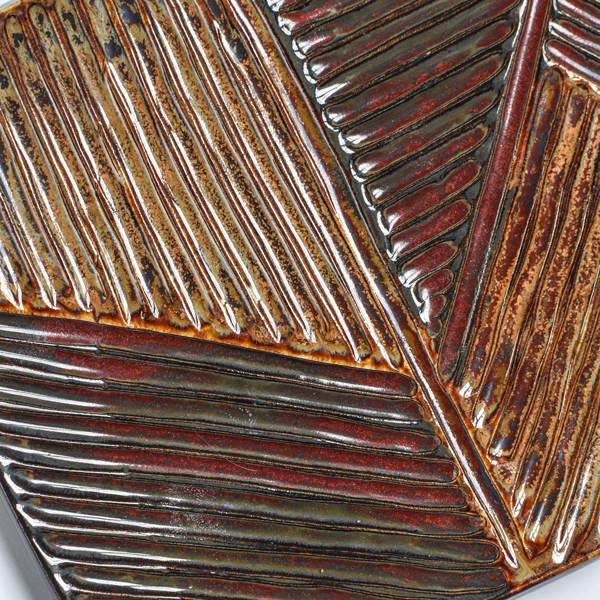 "картинка Прямоугольная тарелка ""Пэчворк"" красно-коричневые оттенки - DishWishes.Ru"