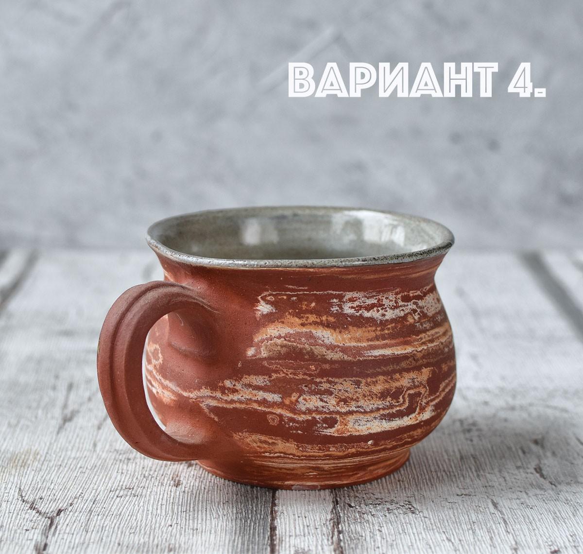 "картинка Керамическая чашка ""Нерияги"" - DishWishes.Ru"