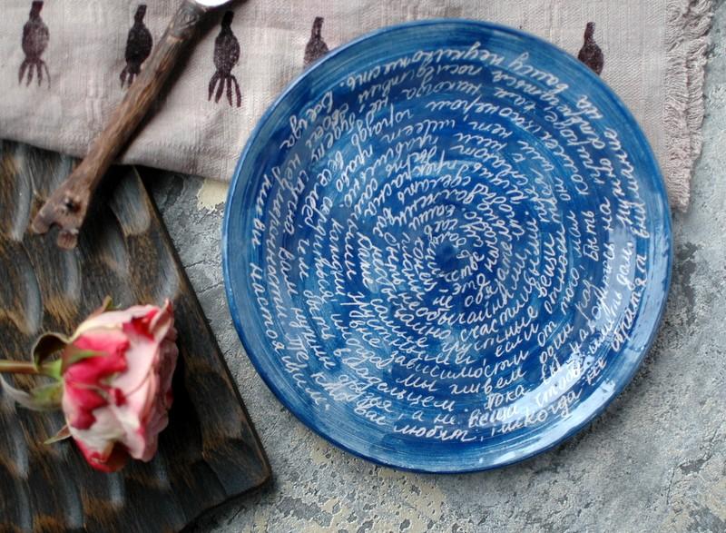 """картинка Керамическая тарелка ручной работы """"Теплые слова"""" - DishWishes.Ru"""