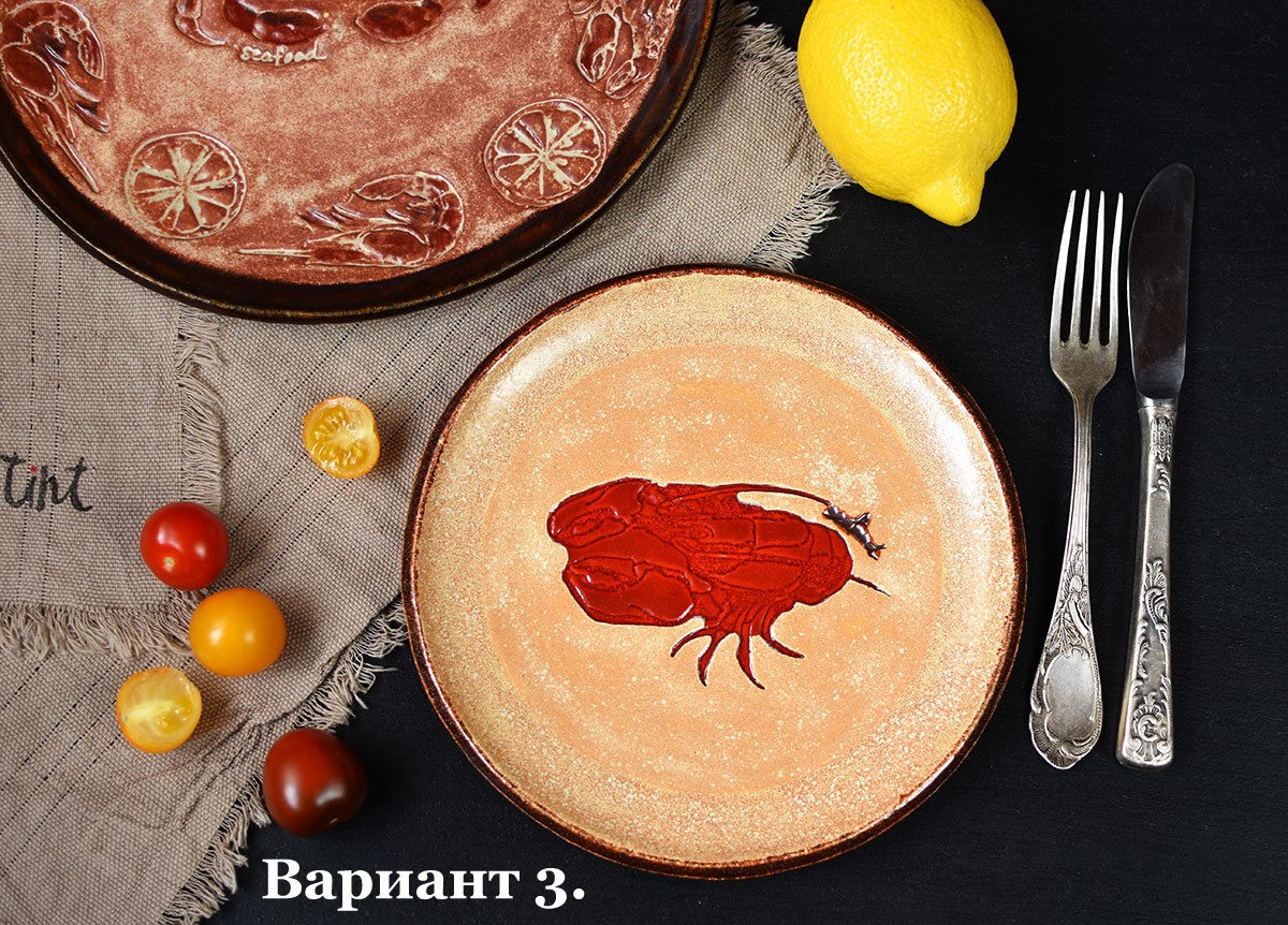 "картинка Керамическая тарелка ""Морской коктейль"" - DishWishes.Ru"