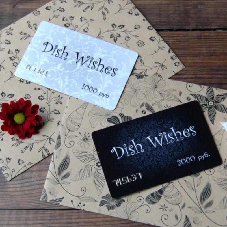 картинка Подарочный сертификат DishWishes 3000 руб. - DishWishes.Ru