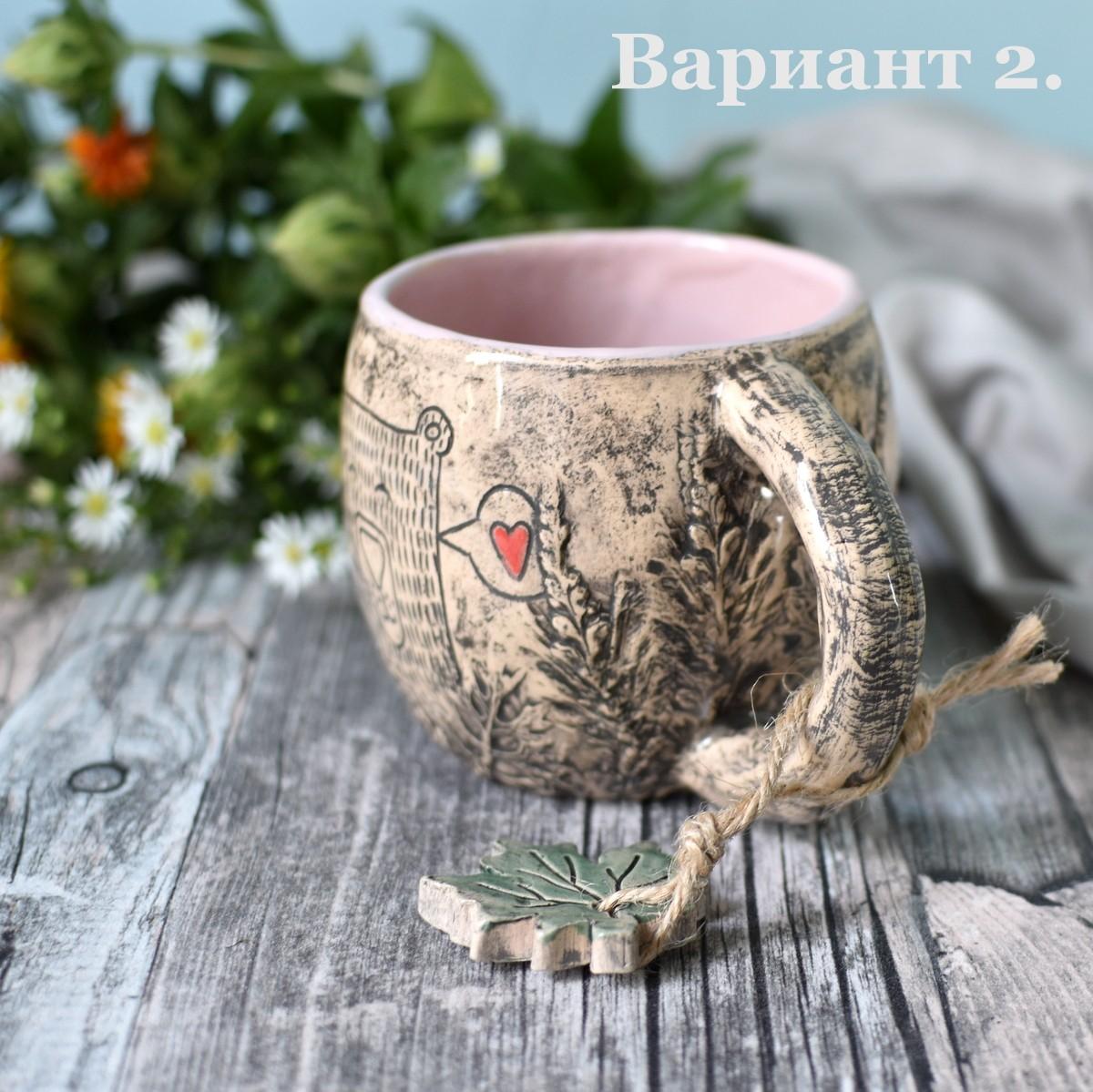 "картинка Керамическая чашка ""Медвежонок"" - DishWishes.Ru"