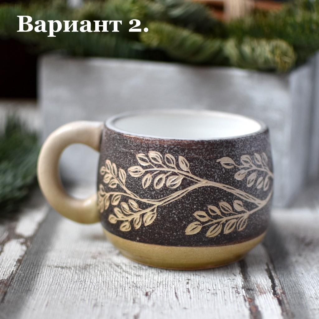 "картинка Керамическая чашка ""Ботаника"" - DishWishes.Ru"