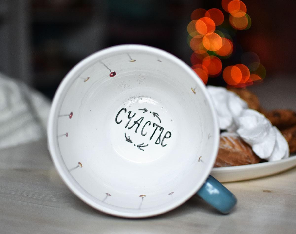 """картинка Большая керамическая чашка """"Счастье"""" - DishWishes.Ru"""