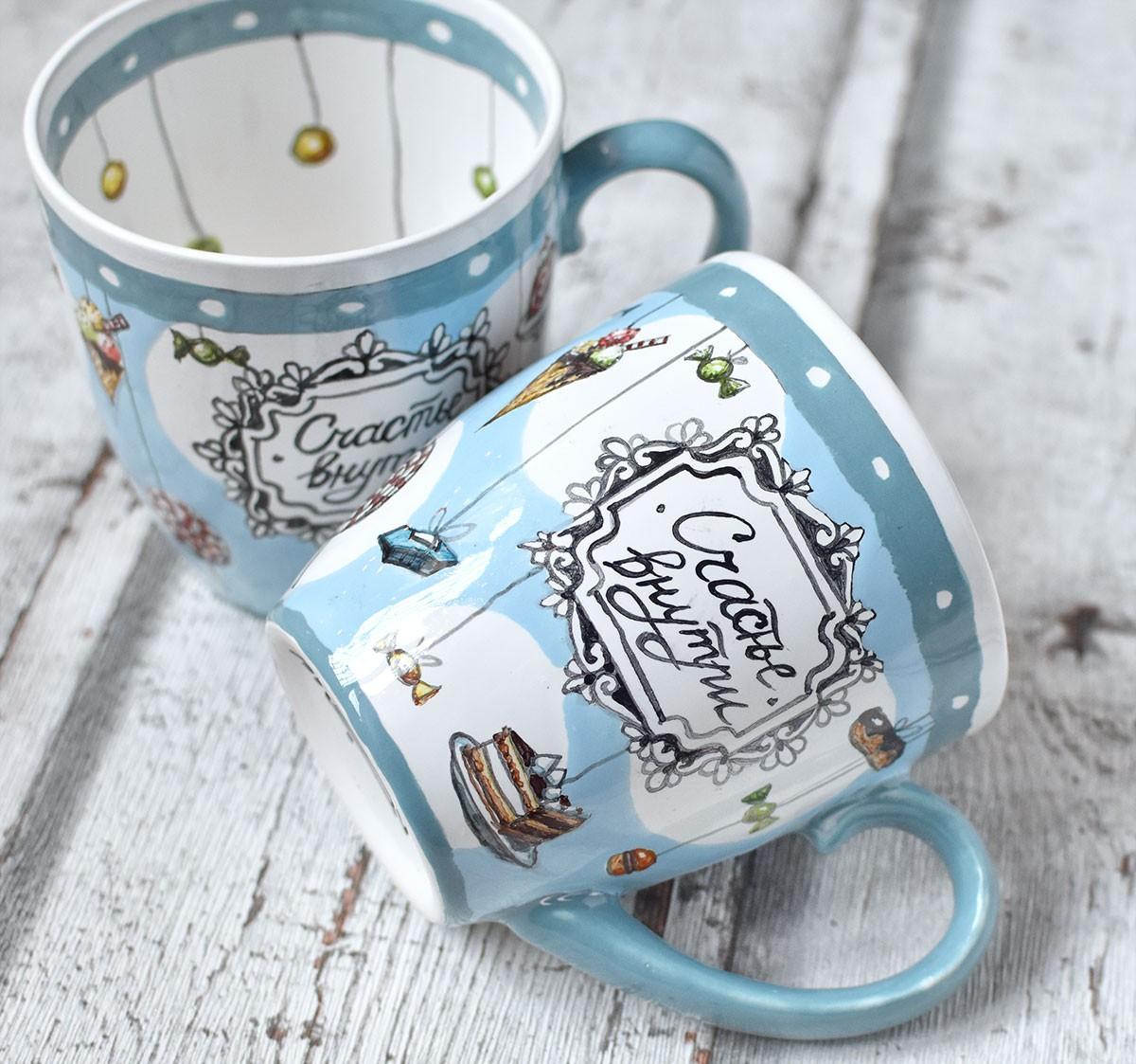 """картинка Чашка """"Счастье внутри"""" - DishWishes.Ru"""
