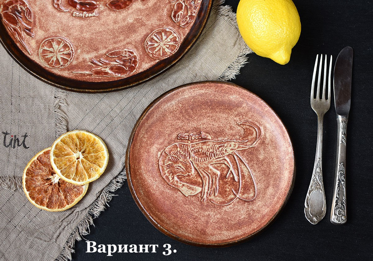 "картинка Тарелка ручной работы ""Sea Food"" малая - DishWishes.Ru"