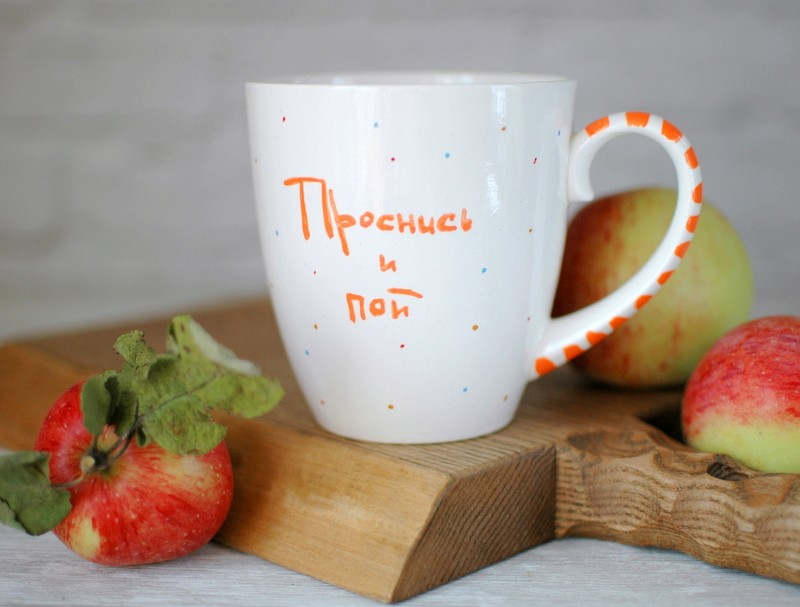 "картинка Кружка ""Проснись и пой"" - DishWishes.Ru"