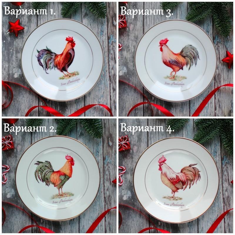 """картинка Тарелка """"Петух"""" - DishWishes.Ru"""
