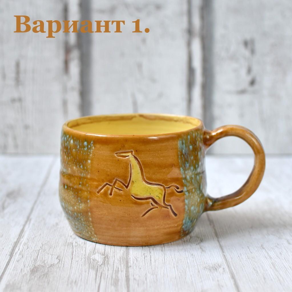 """картинка Большая глазурованная чашка """"Лошадки"""" - DishWishes.Ru"""